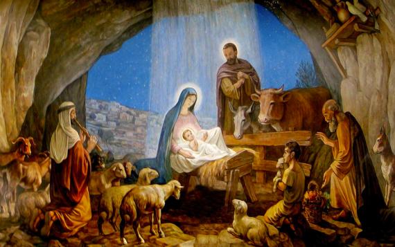 Весело Рождество